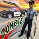 警察大战僵尸手机版下载v1.1