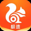 UC浏览器极速版旧版app