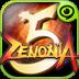 泽诺尼亚5官方中文版v1.1.0