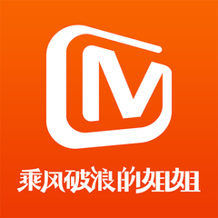 芒果tv电视剧大全最新