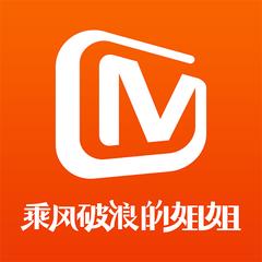 下载芒果tv免费下载安装