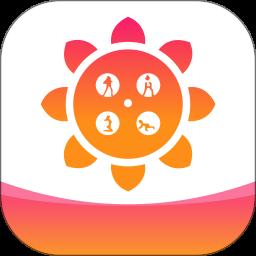 向日葵app下载免费苹果版