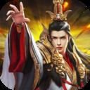 霸王大陆单机版游戏v3.0.1