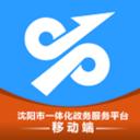 沈阳政务服务app