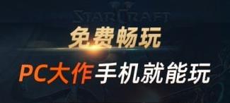 七彩云游戏app下载