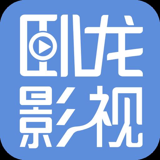 卧龙影视app官方下载vivo