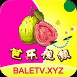 芭乐app安装iOS软件