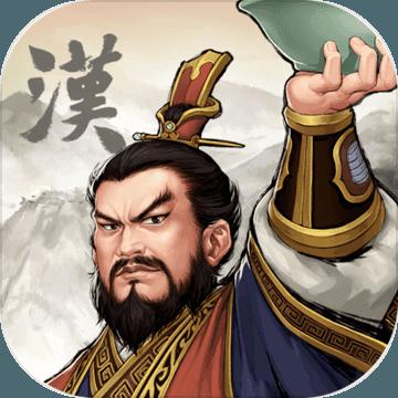 幻想三国志4下载 v1.91