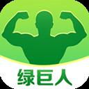 绿巨人黑科技app破解版下载