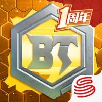 堡垒前线下载下载游戏手机版 v1.0.69