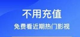 蓝狐影视官方网站软件