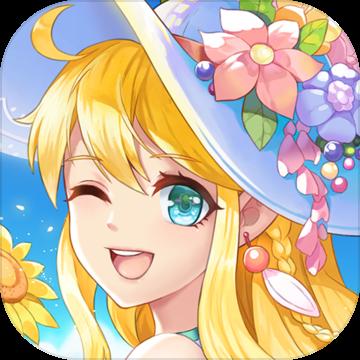 四季物语游戏下载预约 v1