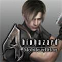 生化危机4游戏下载手游 v1.2.0