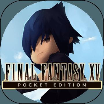 最终幻想15口袋版破解版1.0.6预约 v1.1