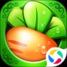 保卫萝卜无敌版游戏下载 v2.0.4