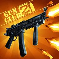 枪支俱乐部2破解版下载 v1.3.4