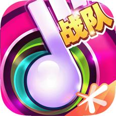 节奏大师单机版小游戏下载 v2.5.6