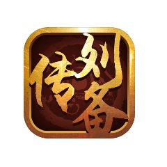 三国志刘备传下载安装 v2.0