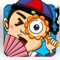 找你妹游戏官方正版下载苹果版 v1.0.8