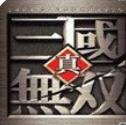 真三国无双单机版游戏 v1.1