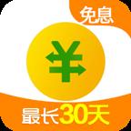 下载360借条分期app