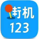 安卓街机游戏盒子新版 v0.2.7