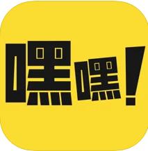 嘿嘿连载app下载api免费版