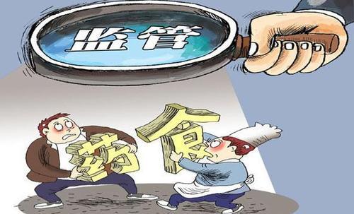 中国药品监管网官网软件