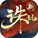 完美诛仙官网版 v2.83.2