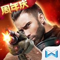 生死狙击下载安装手游 v4.19.3