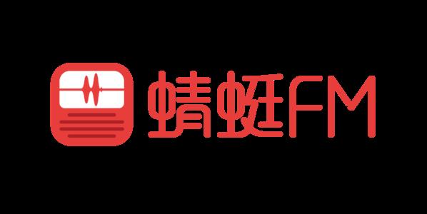 蜻蜓fm下载免费下载