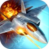 现代空战2中文版游戏 v5.4.0