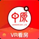 上海中原地产软件