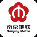 南京地铁官方app