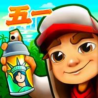 地铁跑酷中文版破解版免费下载 v3.18.0