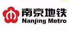 南京地铁app软件