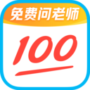 作业帮直播课下载app免费