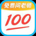 作业帮直播课下载app手机