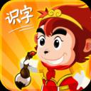 悟空识字app免费下载