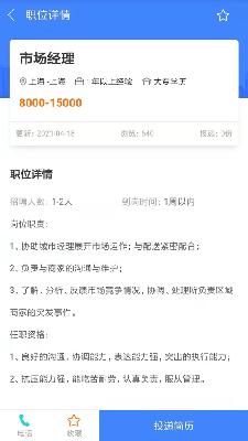 聘智家 (1).png