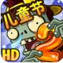 植物大战僵尸2破解版下载安卓版下载 v2.6.4