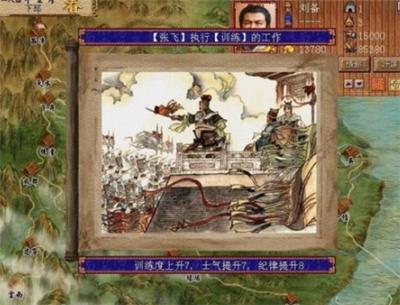 三国演义游戏手机版单机游戏