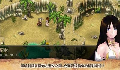 艾诺迪亚4 官方中文版官网下载