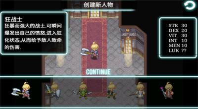 艾诺迪亚3下载官网ios手游