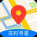 北斗导航地图手机版最新