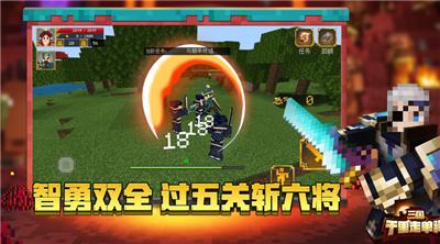 我的世界1.7.4国际版下载中文