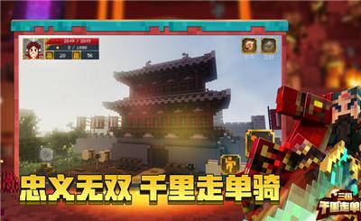 我的世界1.7.4版本中文版下载