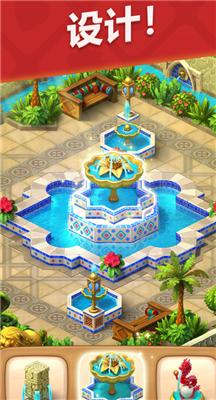 梦幻花园破解版无限星无限金币版v4.1.0安卓内购版