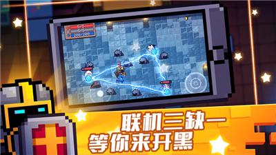 元气骑士下载破解版最新版本2.5.1
