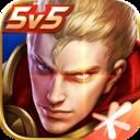 破解版王者荣耀下载安装 v3.63.1.5